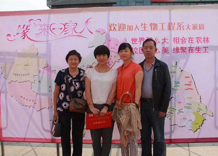 缘来一家人—我系圆满完成2015级迎新工作-江苏农林